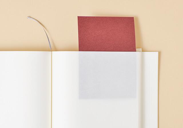 袋とじノート